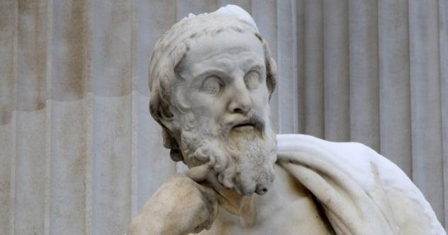 Херодотус