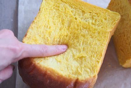 хляб от тиква