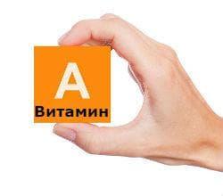 Хранителни добавки при менопауза - витамин А