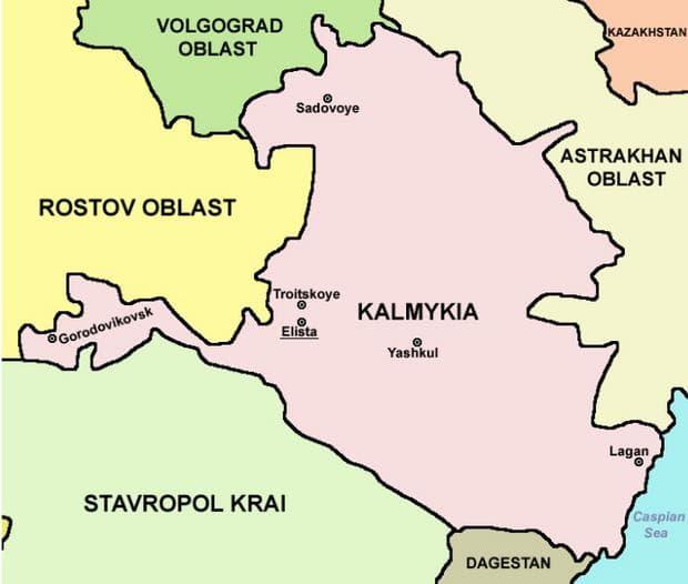 Област Калмикия