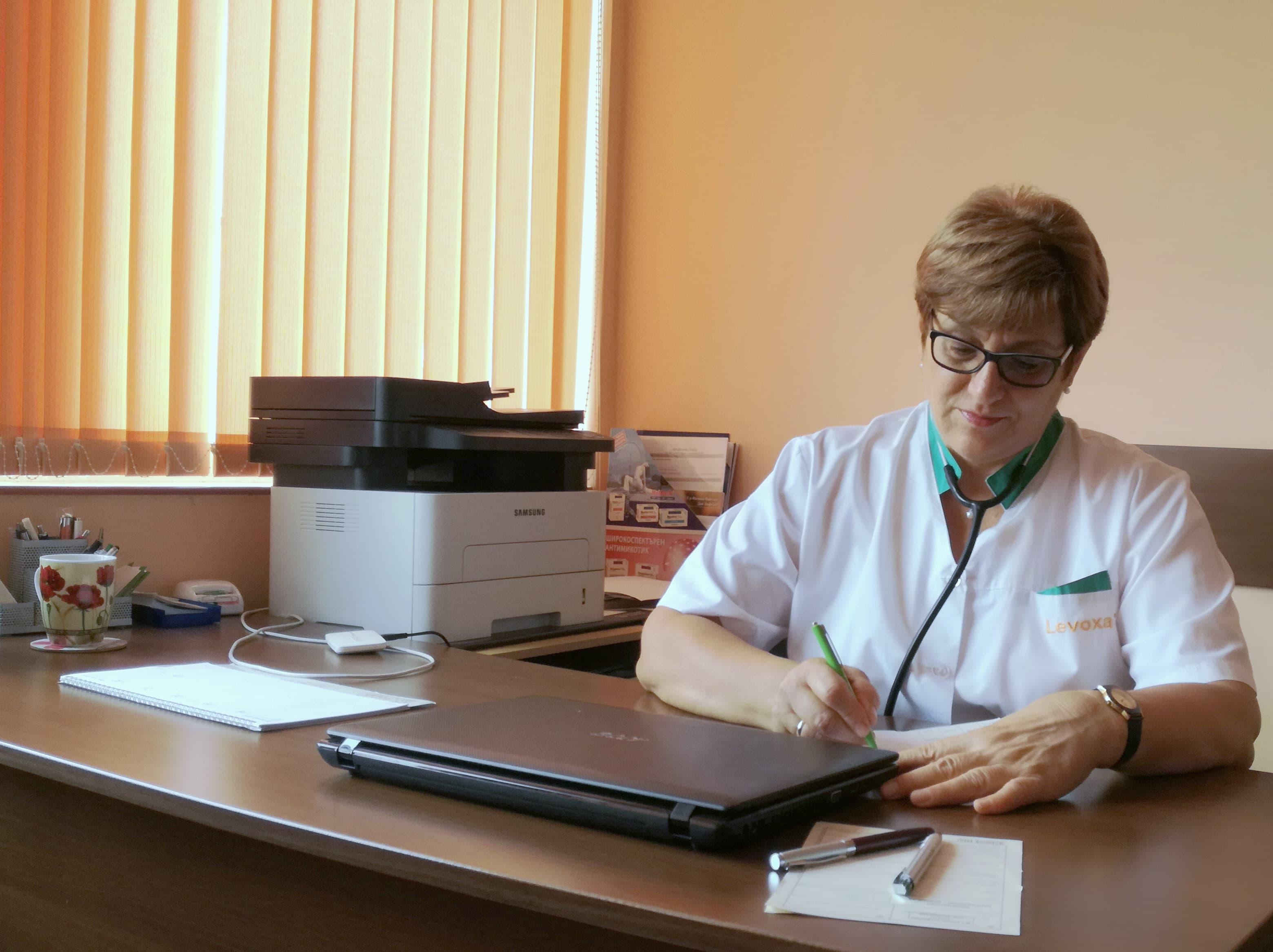 Д-р Бистра Стефанова