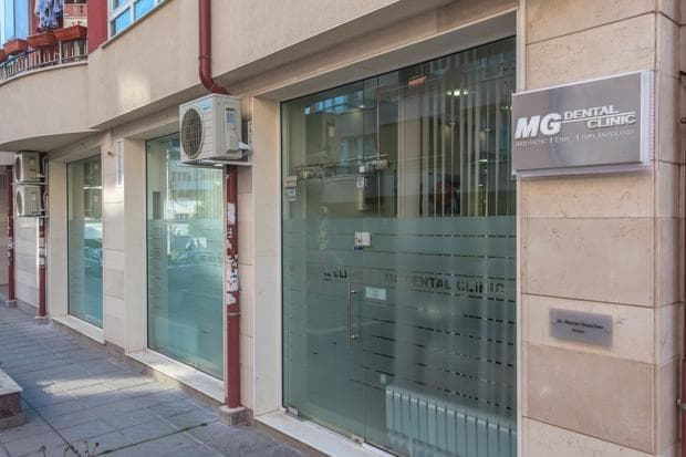 МG Dental Clinic