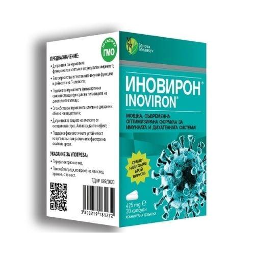 Иновирон е иновативен български продукт съчетаващ в себе си наука, знания и традиции. Иновирон е плод на авангардна разработка от български специалисти и експерти, специално за съвременните условия.