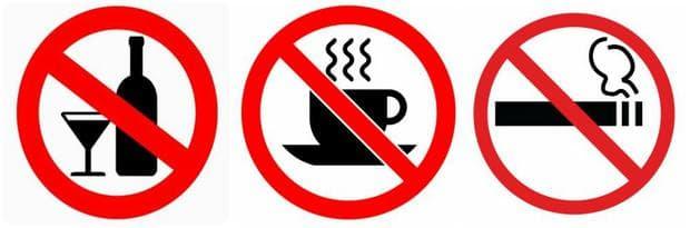 Избягвайте тютюнопушене, алкохол, кафе или чай