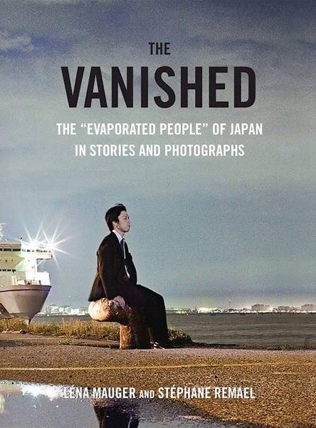 Изчезващите японци - репортаж на Лена Муже