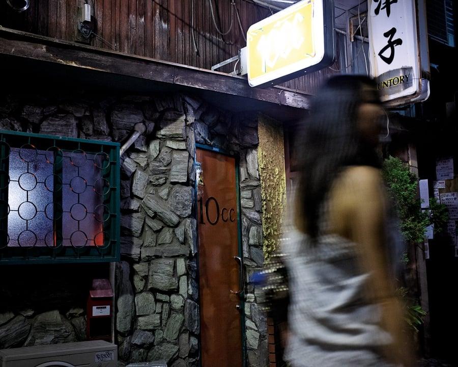 Изпаряващите се хора на Япония - безследно изгубени