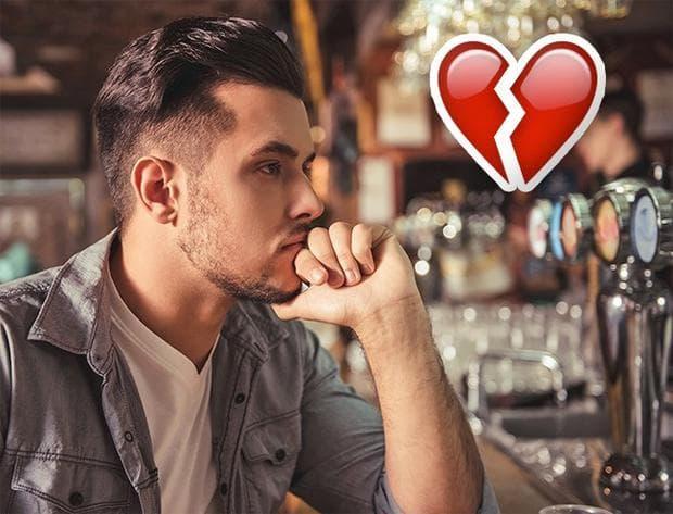 бар за разбити сърца