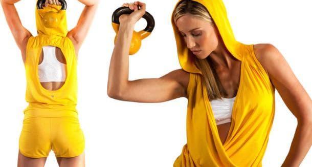 жълт цвят по време на тренировка