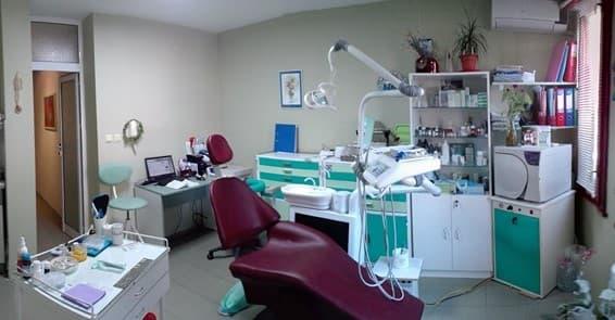 Стоматологичен кабинет - д-р Ахавни Кеворкян
