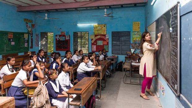 индийско училище
