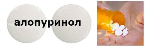 Какво представлява алопуринол?