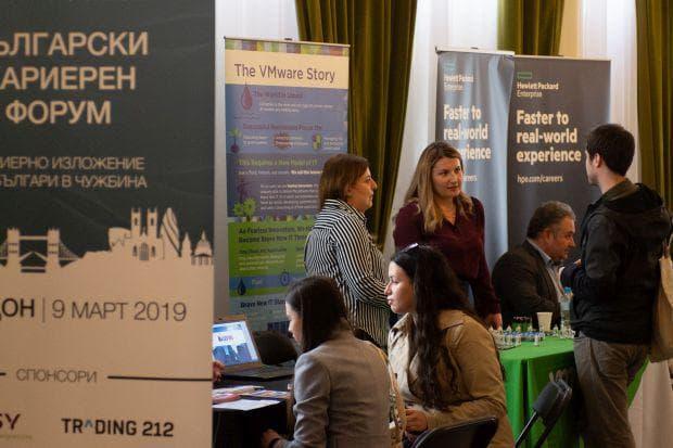 кариерен форум в посолството ни в Лондон