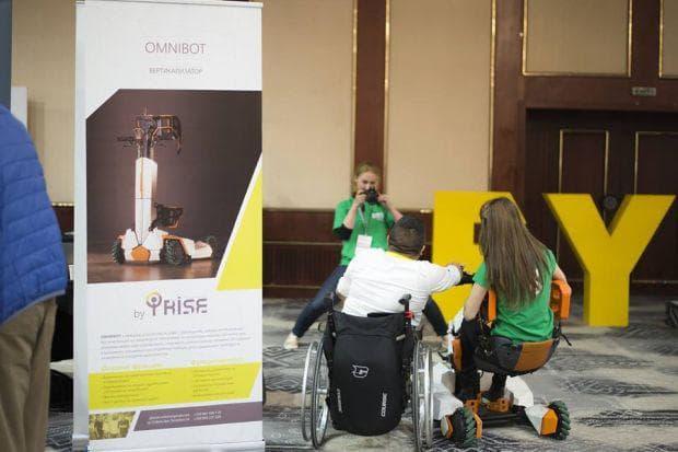 форум за хора с увреждания