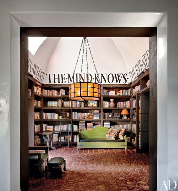 библиотеката на Даян