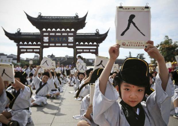 Китайски ученици