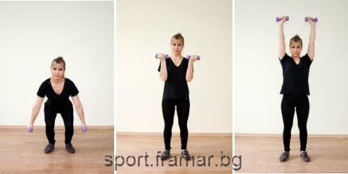 klek-biceps-sgavane-ramenna-presa