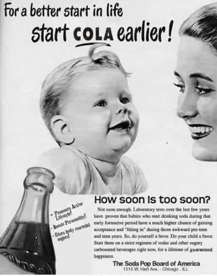 кока-кола за деца