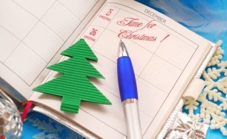 планиране по Коледа