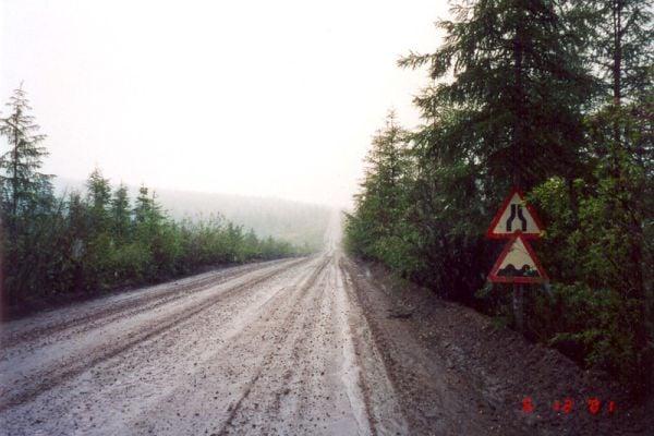 пътят Колима