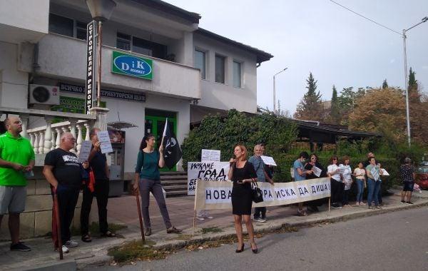 протестът на новозагорци пред РИОСВ