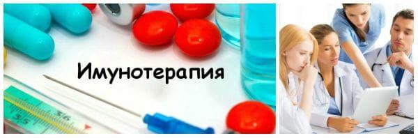 Лечение при лупус с имуносупресивни средства. Биологична терапия