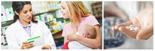 Лекарства, стимулиращи лактацията (домперидон, метоклопрамид, окситоцин)