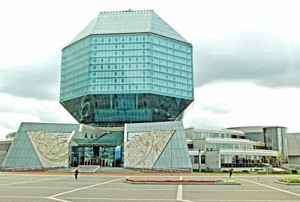национална библиотека Беларус