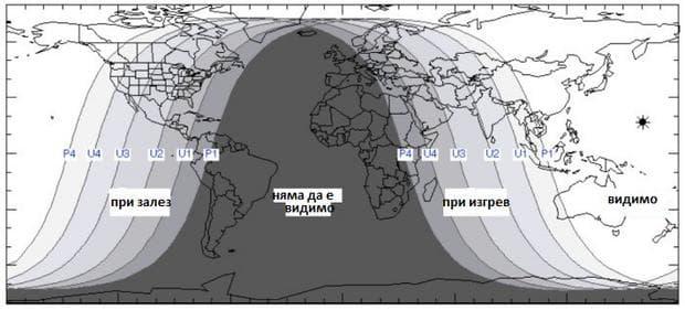 Графика на видимостта на лунното затъмнение