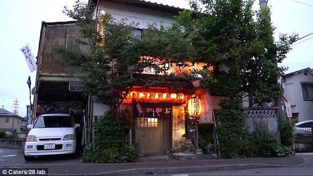 японски ресторант