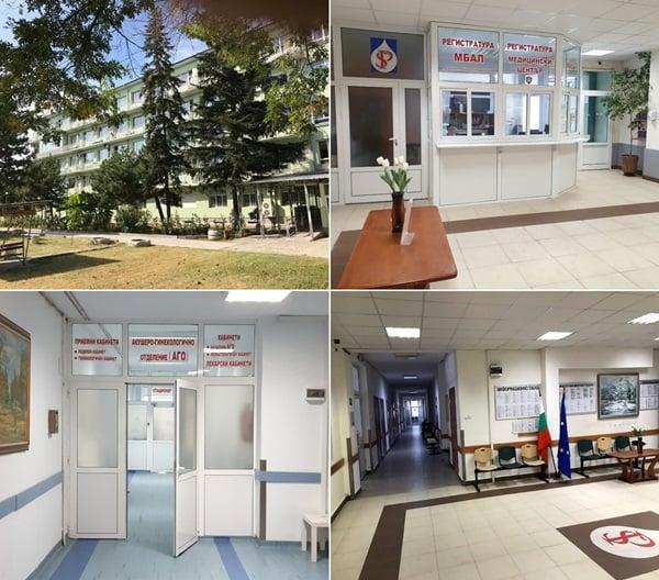 МБАЛ Св. Пантелймон - Пловдив