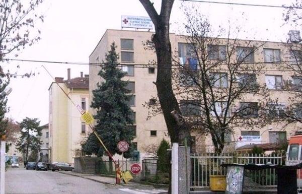 МБАЛ Св. Пантелеймон АД - Ямбол