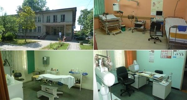 Медицински център-І Хисар