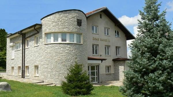 Медицински център Йоан-Павел II - София