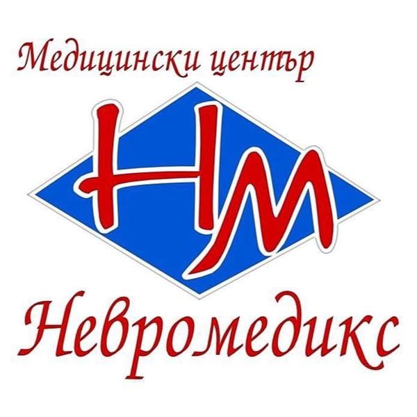 МЦ Невромедикс - Велико Търново