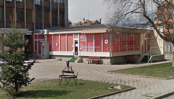 МЦ Павел баня
