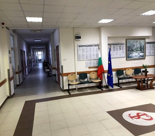 МЦ Св. Пантелеймон - Пловдив