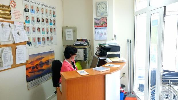 Нов медицински център - Враца