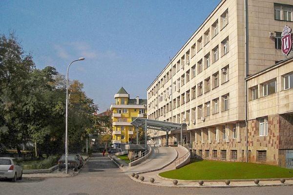 Медико-дентален център ИСУЛ – Царица Йоанна ЕООД, гр. София