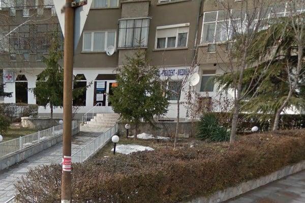 Медико-дентален център Рубидент - Медика, гр. Благоевград