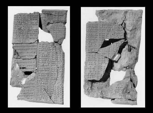 Древни вавилонски клинописни паметници