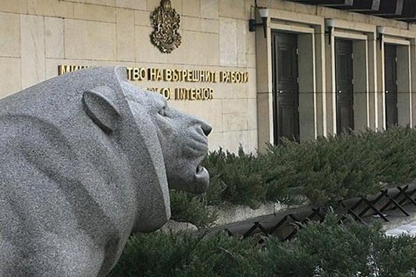 Медицинският институт на МВР