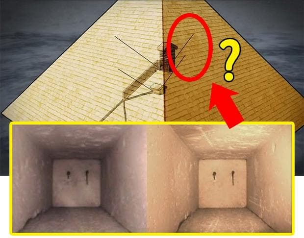 Голямата пирамида