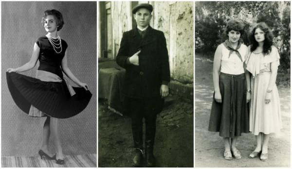 Мода 1956-1966