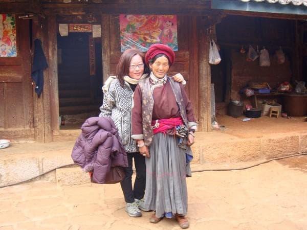 Жени от племето Мосуо