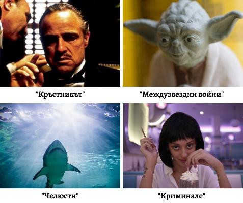 най-велики филми