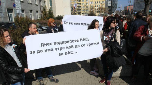 протест на медицинските сестри