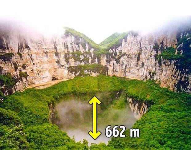 Райската дупка