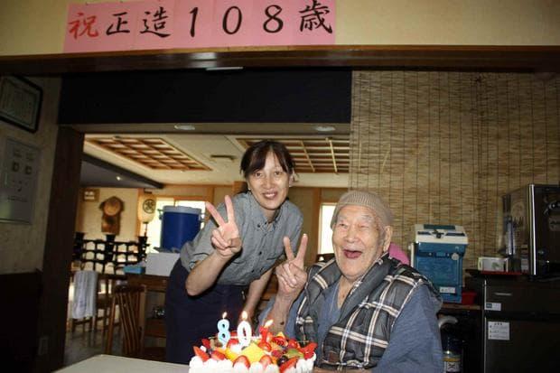 Нонака с внучката си
