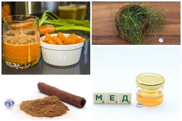 моркови,копър,канела,мед