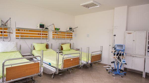 отделение по анестезиология и интензивно лечение